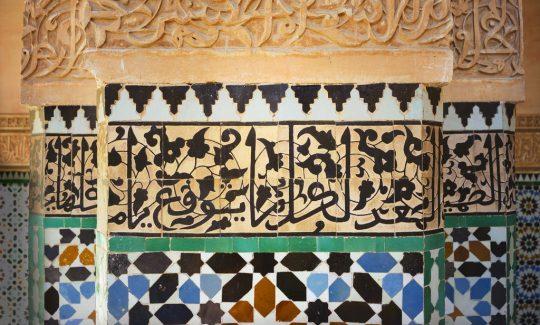 Ceramica Marrocos